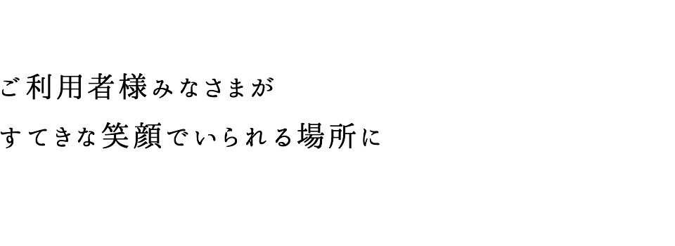 訪問介護(身体介護・生活援助)なら埼玉県吉川市の「株式会社ひまわり」にお任せ下さい!